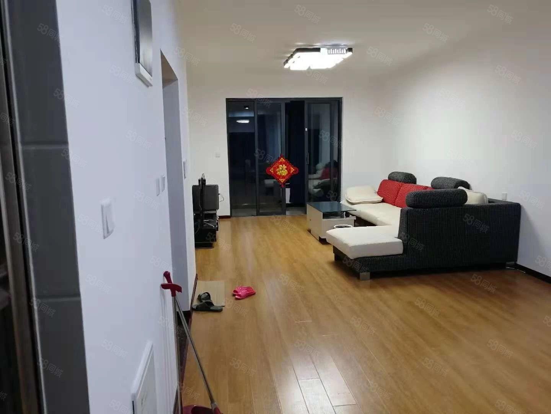豫发大运城国园洋房3室2厅2卫家具家电齐全拎包入住