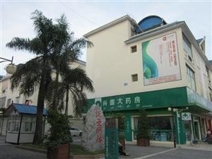 《瑾瑞置业》泛亚国际2层半商铺210位置好已装修
