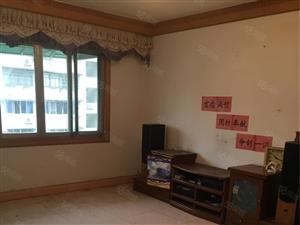 0二完小宿舍3室2厅1卫116平精装无家电售29.5万