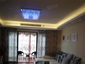 推荐!华府豪庭3500元3室2厅2卫中装,享受生活的快