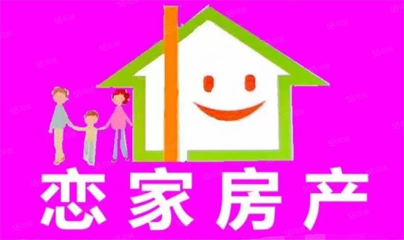 1526租租租豫基城精装修3室2厅床.柜子.沙发.电视.冰箱