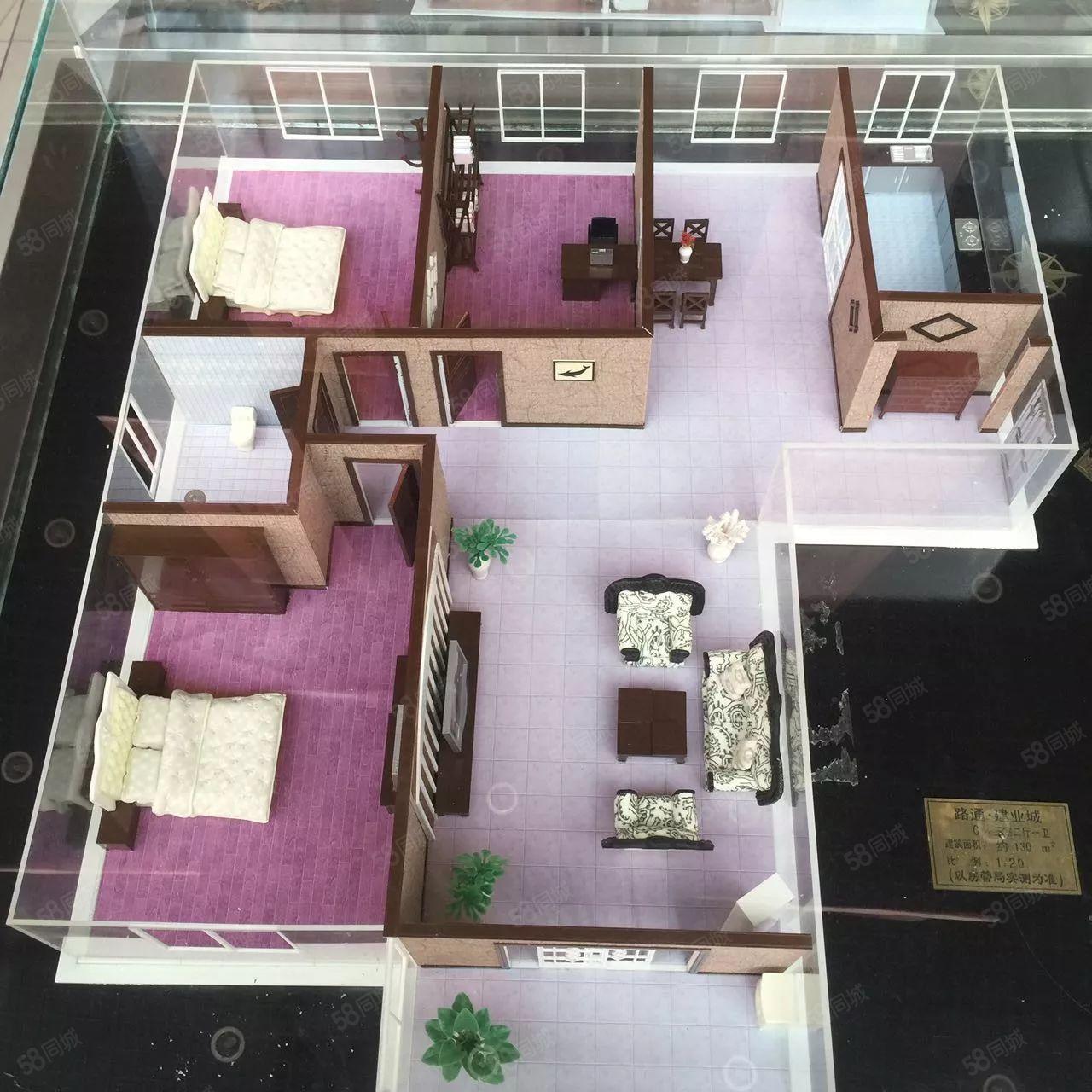 路通建邺城!七层电梯洋房团购价买新房现房!可