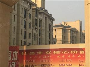 景秀江山,悦倾城,可贷70万,包更名,南北通透
