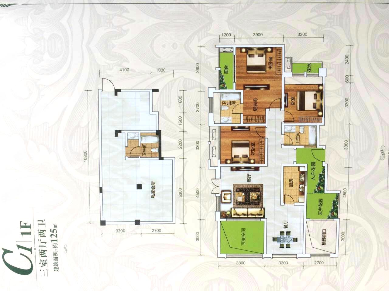 烟草公司宿舍2室2厅1卫65.74带超大入户花园