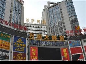 明珠广场千赢娱乐人民公园对面9万拎包入住走过路过别错过!