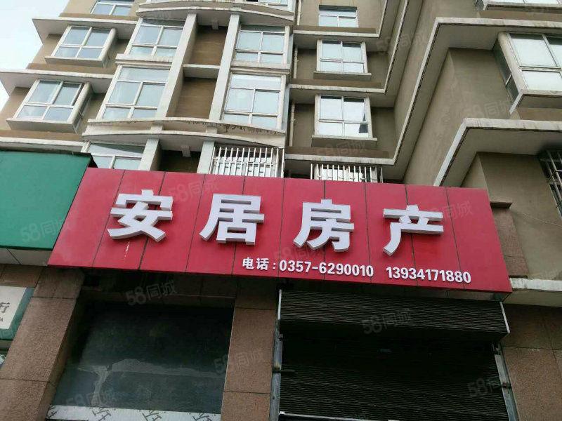 小高层框架结构电梯房急售