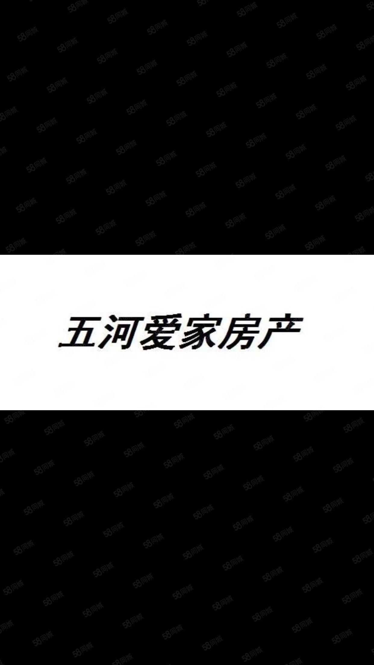 祥源新苑小区新装修三室南北通透户型紧凑价格不高