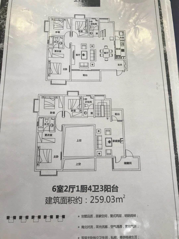 隆信雅苑单位集资房,停车方便,单价便宜,复式楼出售