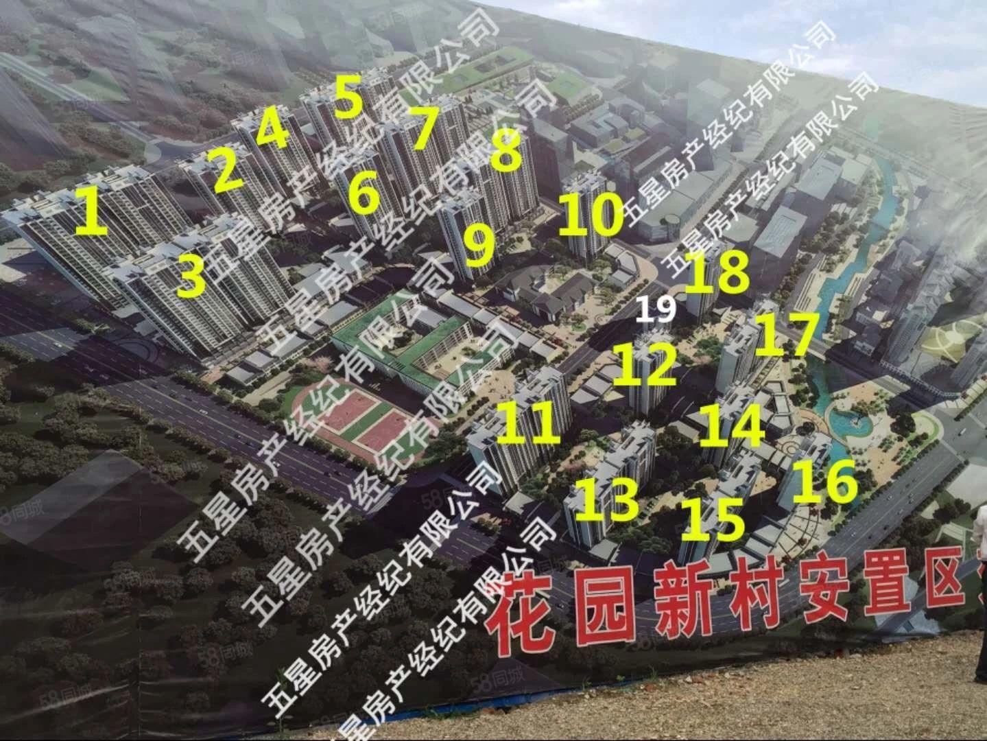 美高梅注册花园新村28楼3室一厅4500一平城市中心南北通透