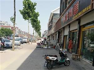 繁华地段《台儿庄古城北门商铺》已装修好有独立的卫生间
