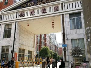 南漳锦绣家园复式楼,亏钱急售