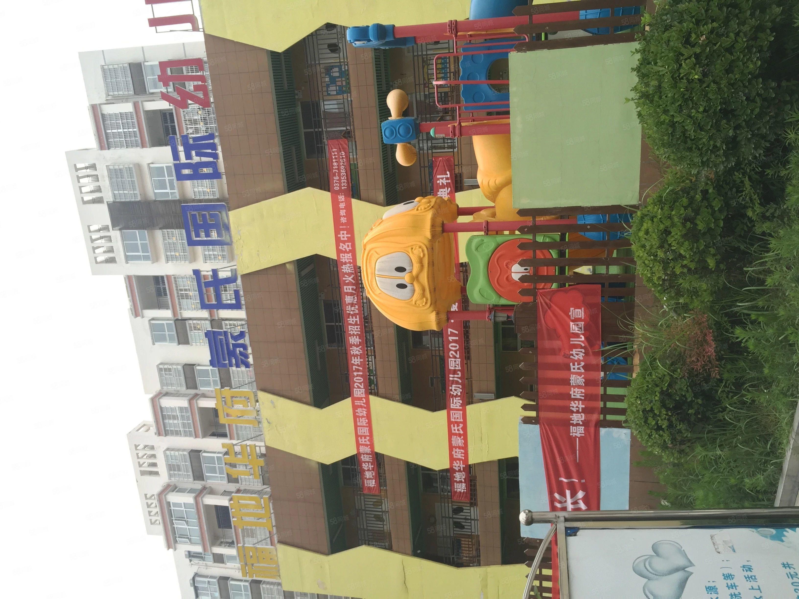 福地華府1期4室毛坯,好樓層可按揭實驗小學學區小區內幼兒園
