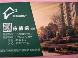 碧桂园三房二厅家私家电齐全2200元一个月