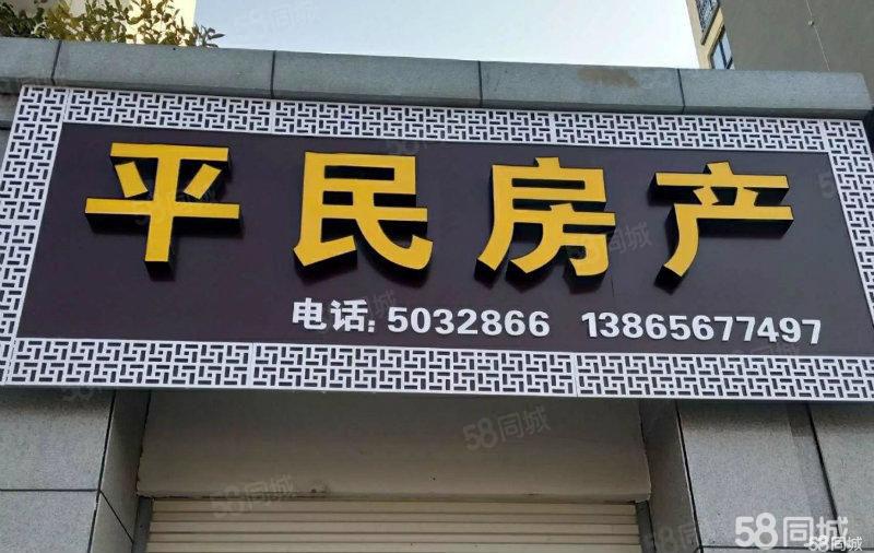 美高梅注册县大三室通透户型好楼层周边商圈配套齐全