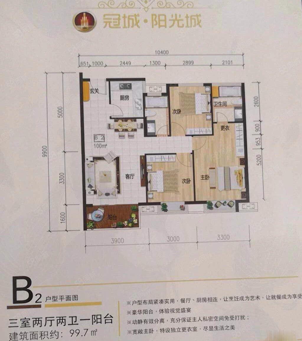 可贷款的小户型1室1厅3室两厅,售楼部置业顾问直接销售,60