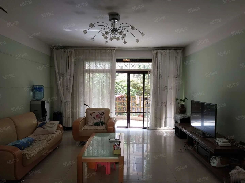 龙湖园精装4居室带花园!!房子温馨阳光明媚!!空气清
