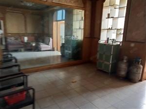 金鸡山路供电局三室二厅