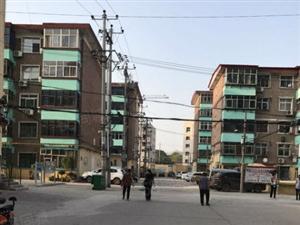 开元社区有房本简装