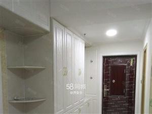 东岸国际精装公寓拎包入住家具家电齐全