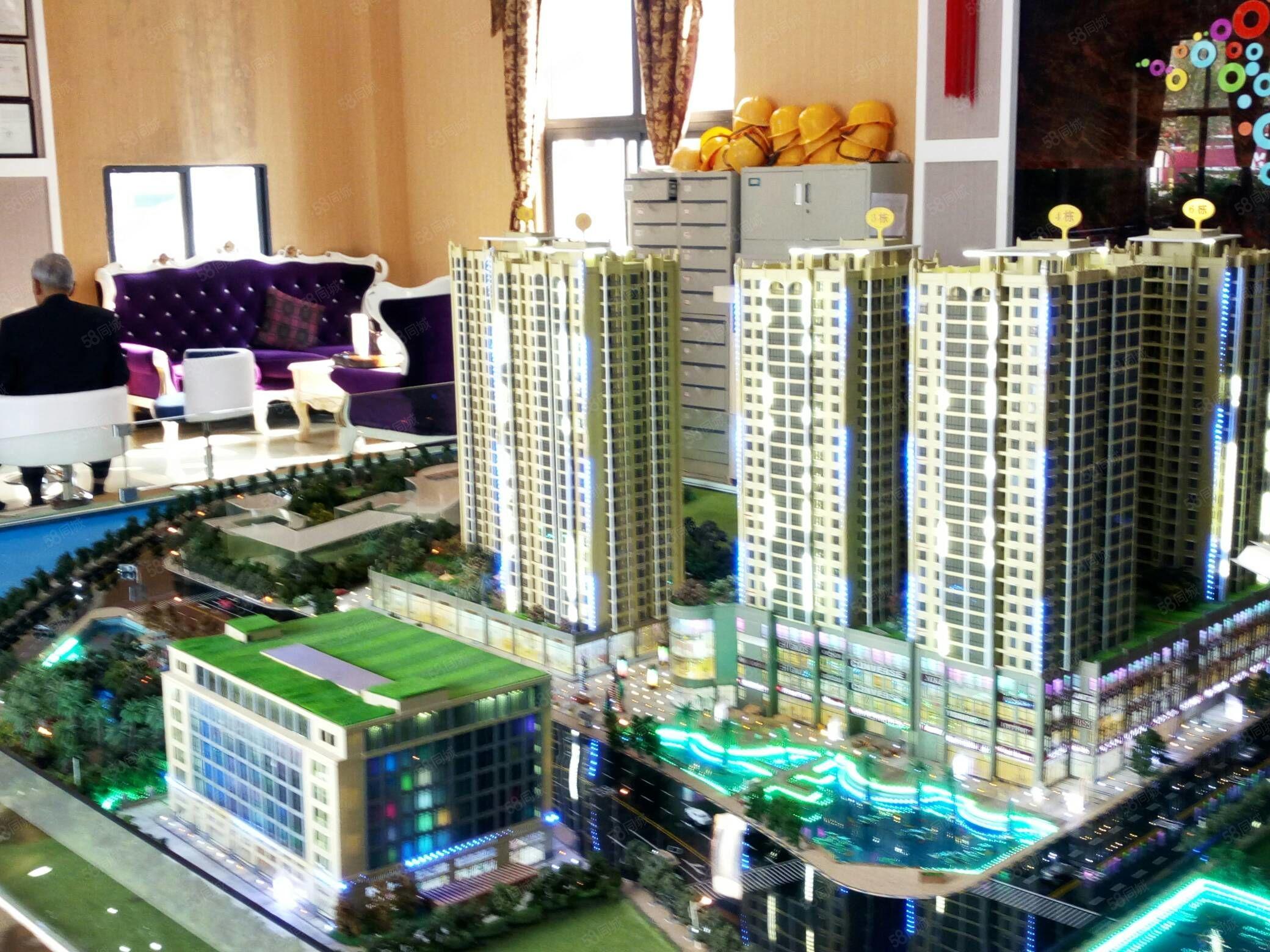 南湖荟旁边,首付5万买国际品牌温德姆酒店商业,一铺吃一辈!