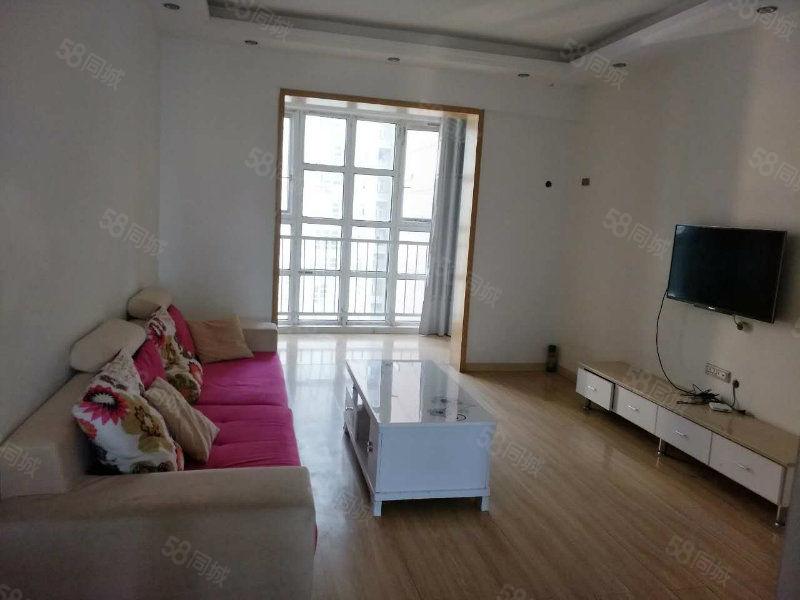 众城国际2室2厅精装修拎包入住