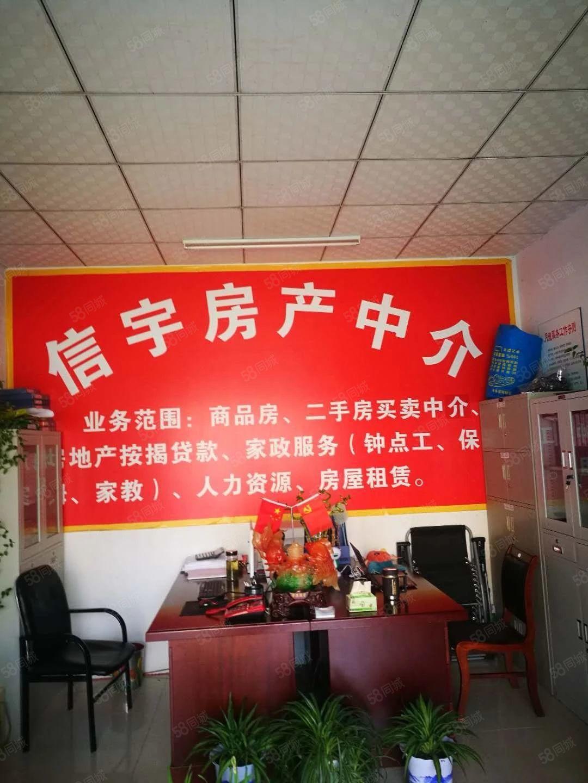 霍邱县城关镇乔三别墅出售