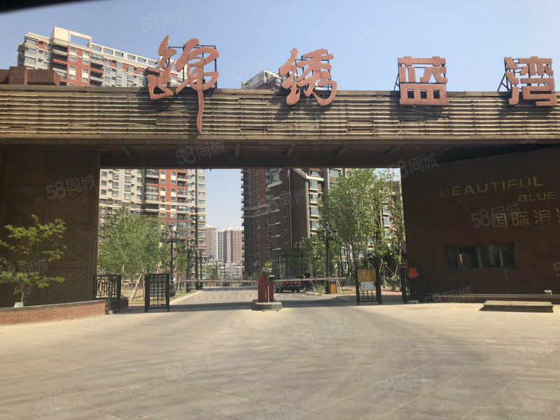 锦绣蓝湾电梯海景房洋126平米售价35万元