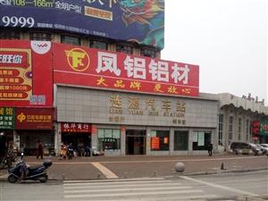 五马汽车站附近临主街门面加住房出售