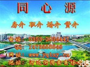 山水林雨80平32万书香门第83平40万泉中花园102平45