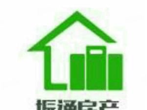 30万出售温馨家园精装90平2室2厅