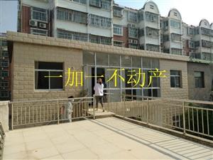 亚运村自建房带大院带偏房带平台,舒适的住房环境值得拥有