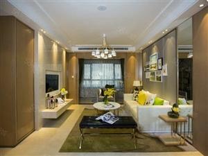 大学城均价4400的好楼盘北京院子南北通大两居洋房