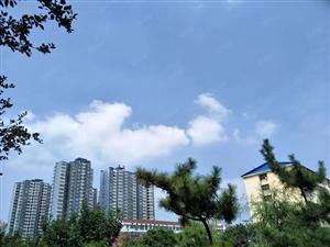 建设路紫金华府,138平方米,楼头,费用全清,采光极好!