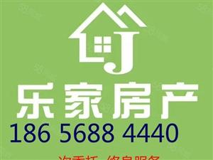 鹿城府一期精装修新房边户,支持公积金组合贷商贷