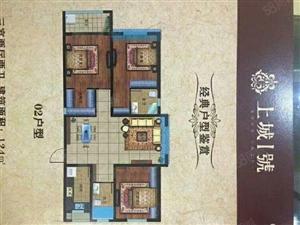 上城一号3A风景区现房首付15万现房带回家投资首选