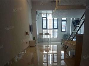 水岸新城精装单身公寓出租