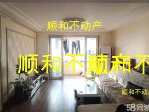 铁塔寺65万3室1厅1卫普通装修居住上学不二选择!