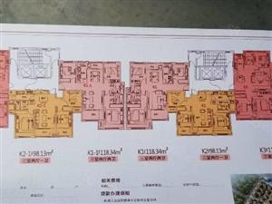 东方今典御府一手房合同可按揭中央城锦江城中梁均有