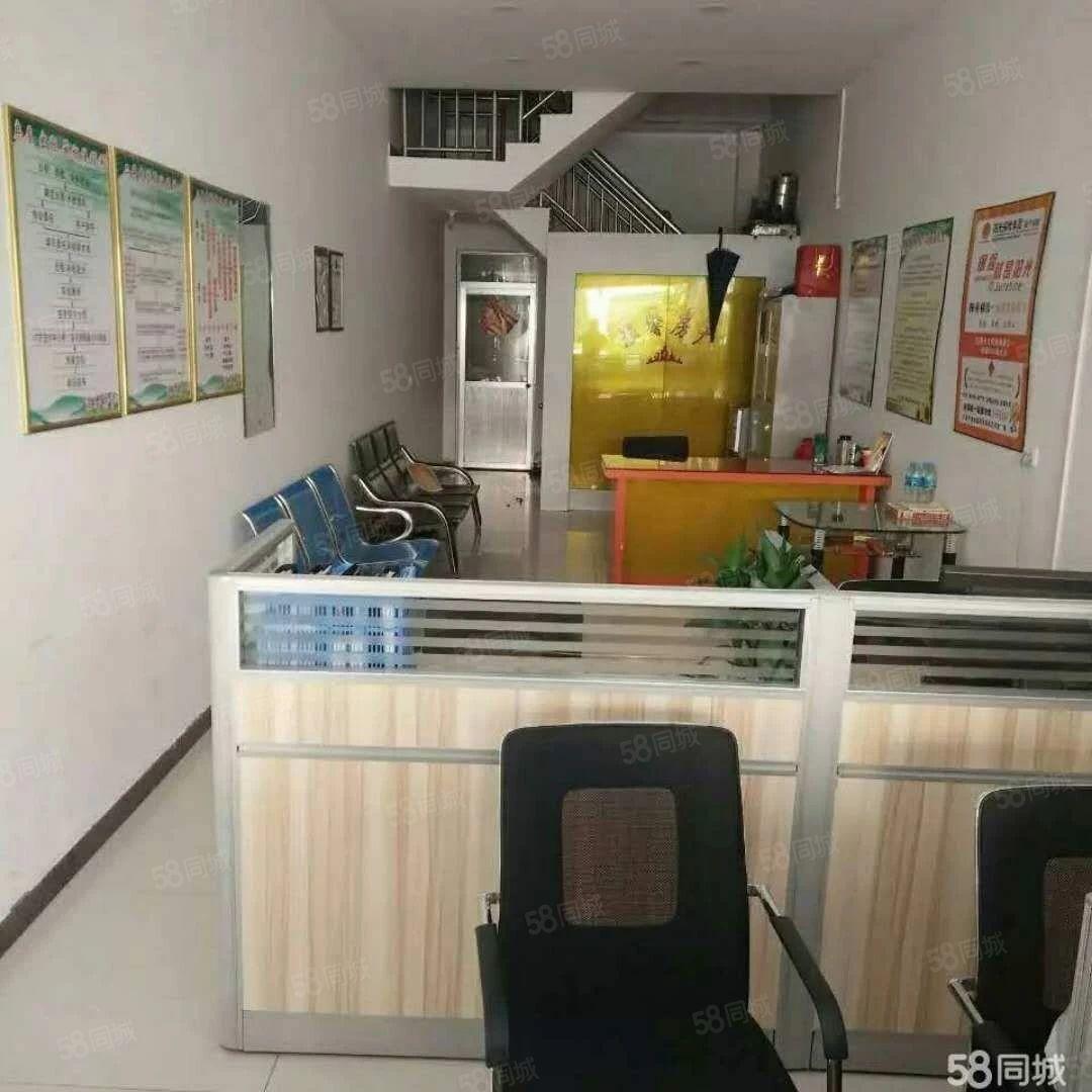 姚李镇,商贸街,新星中学对面。