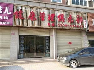 鑫硕小区3室2厅125平米在4层简装修出租