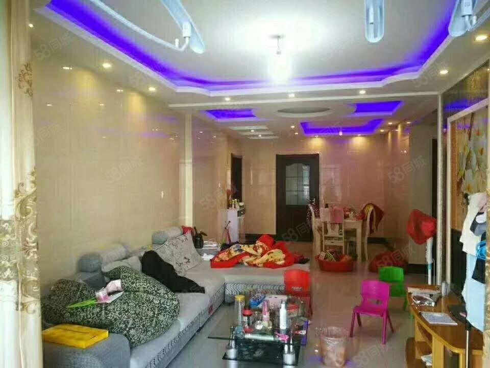 中央名邸二期两室两厅家电齐全温馨舒适