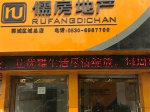 大福源附近16樓帶家具出租