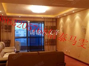 凯润花园位置chao棒精装三室全套家电家具拎包即住