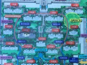 真实房源御蓝山三室中间楼层电梯房能贷款天竹佳苑都市森林