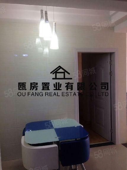 上峰景城精装修电梯好房,家电家具齐全,拎包入住