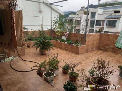 223平米精装修带家电家具送大花园5室好房出售
