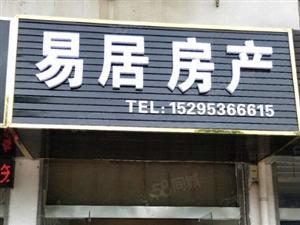 兴达大阪城精装修,三室朝阳南北通透,送可住人大车库,性价高