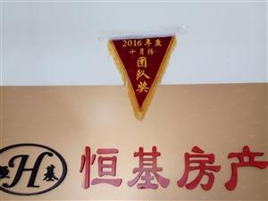 融旺国际3室2厅140平米精装3200/月