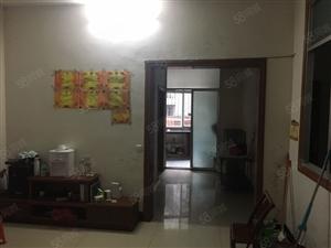 永利娱乐官网县新田垅2室套房出售