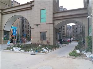 《天香华庭门面对外出售》一二楼整体出售+位于小区南大门